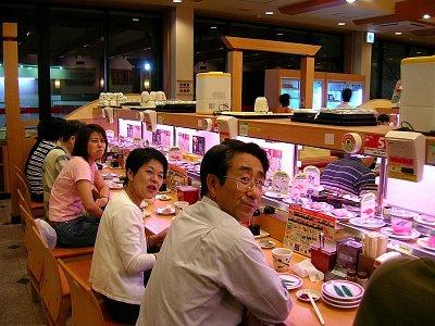 Japonské restaurace (nahrál: admin)
