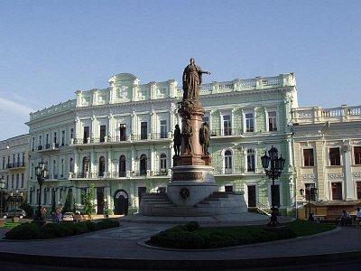památník carevny Kateřiny II. (nahrál: Kamil Hainc)