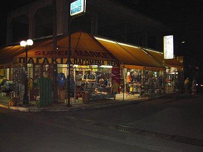 supermarket (nahrál: Aranka)